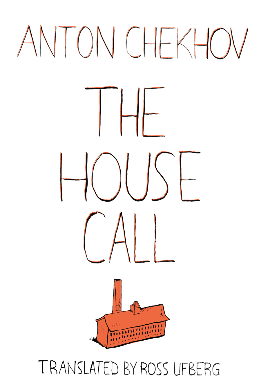 cover-housecall