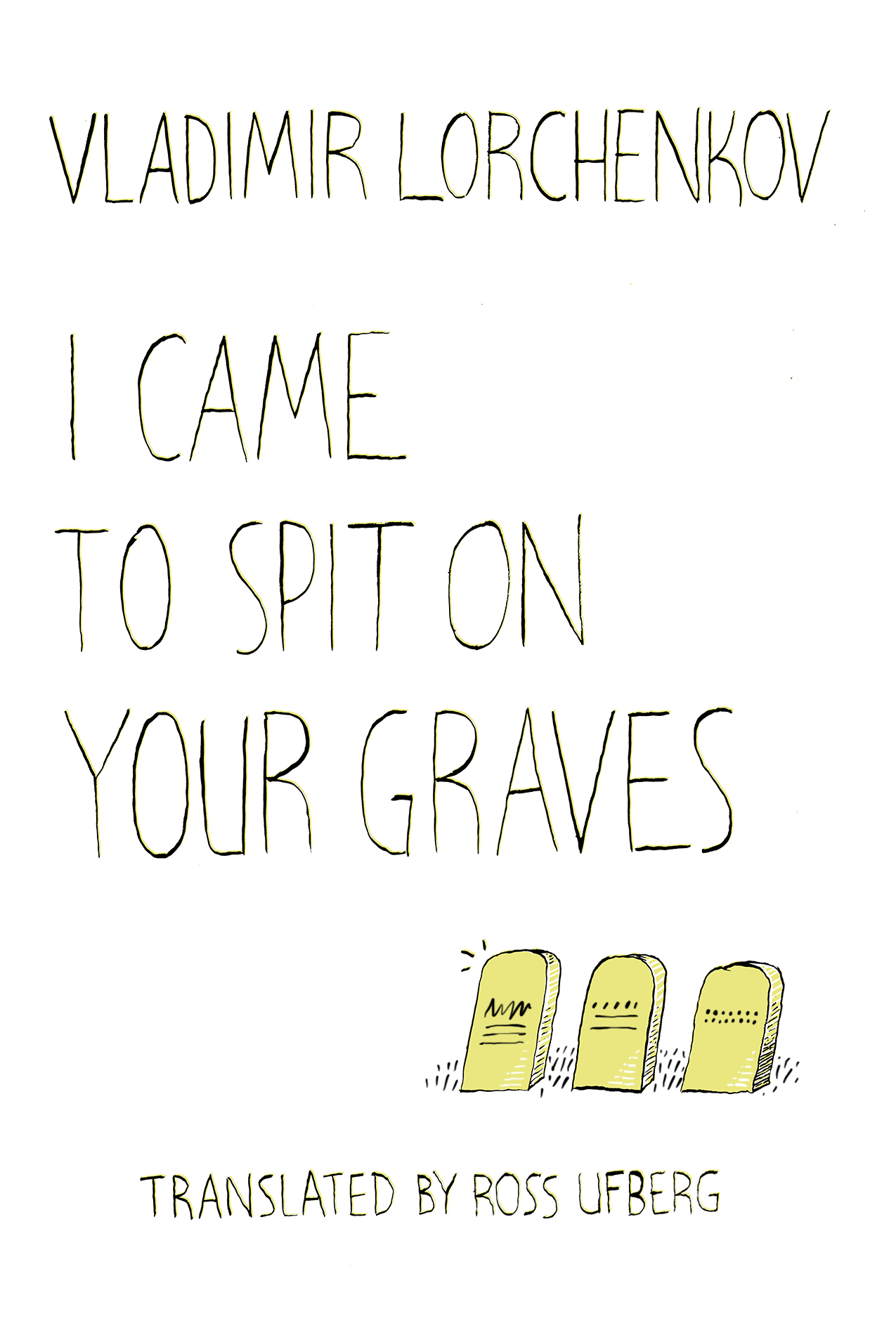 Spit on Your Graves
